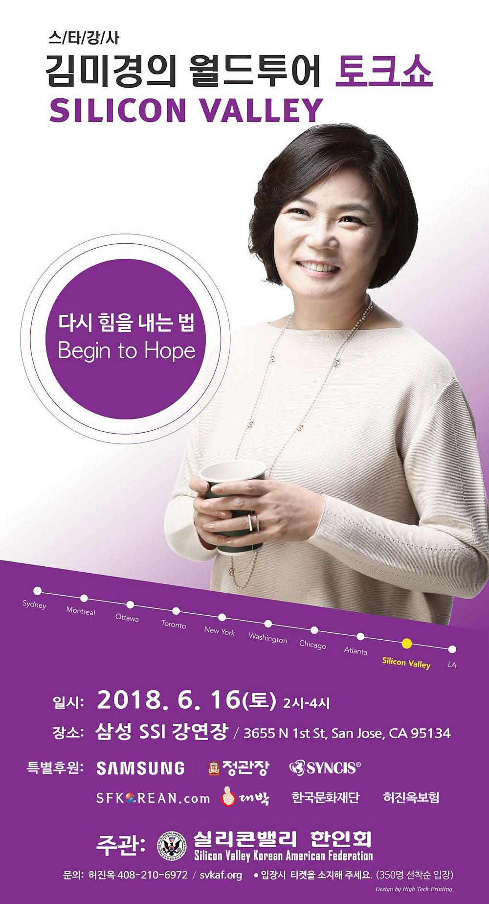 KimMikyoung_poster.jpg