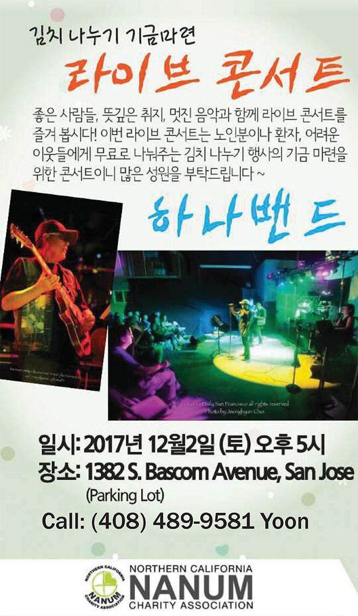 Yoon-11x17-(1).jpg
